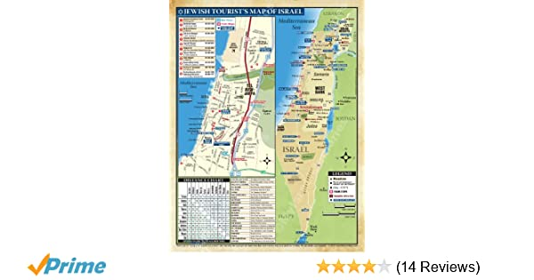 The Israel LAP MAP for the Jewish Traveler on physical map of israel, simple map of israel, population density map of israel, location of dead sea on a map of israel, great seal of israel, satellite map of israel, soil map of israel, close up map of israel, blank map jerusalem, modern day map israel, just a map of israel, political map of israel, map of major cities in israel, unlabeled map of israel, white map of israel, outline map of israel, geologic map of israel, flag of israel, large map of israel, printable map israel,