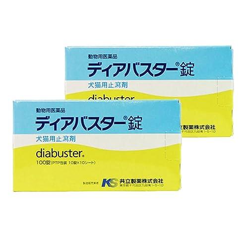 【2個セット】ディアバスター 犬猫用 100錠【動物用医薬品】