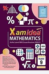 Xam Idea Mathematics - Class 9 - CBSE - Examination 2020-2021 Kindle Edition
