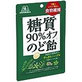 森永製菓 糖質90% オフのど飴 64g×7袋