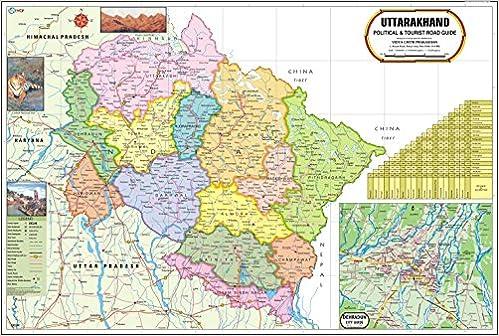 Buy Uttarakhand Map Book Online at Low Prices in India   Uttarakhand ...