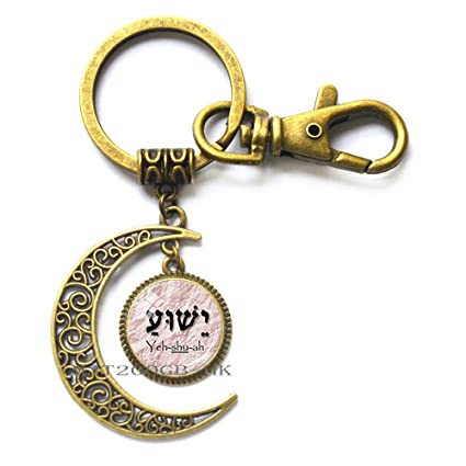 Amazon Yeshua Key Ring Christian Jewelry Gifts