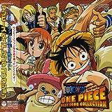 One Piece/