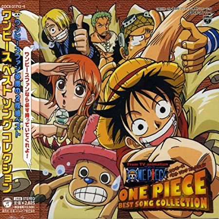 One Piece-CD Twin Pack: Animation: Amazon.es: Música
