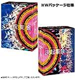 AKB48グループ同時開催コンサートin横浜  今年はランクインできました祝賀会/来年こそランクインするぞ決起集会 [Blu-ray]