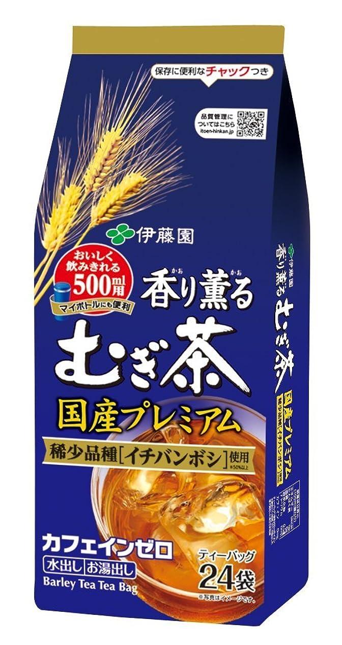 に変わる狐ロデオ大井川茶園 国内産ノンカフェイン 19種類のブレンド茶 8g×24P×2個