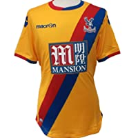 Crystal Palace FC Macron Men's Away Player Issue Body Fit Football Shirt 2016/17