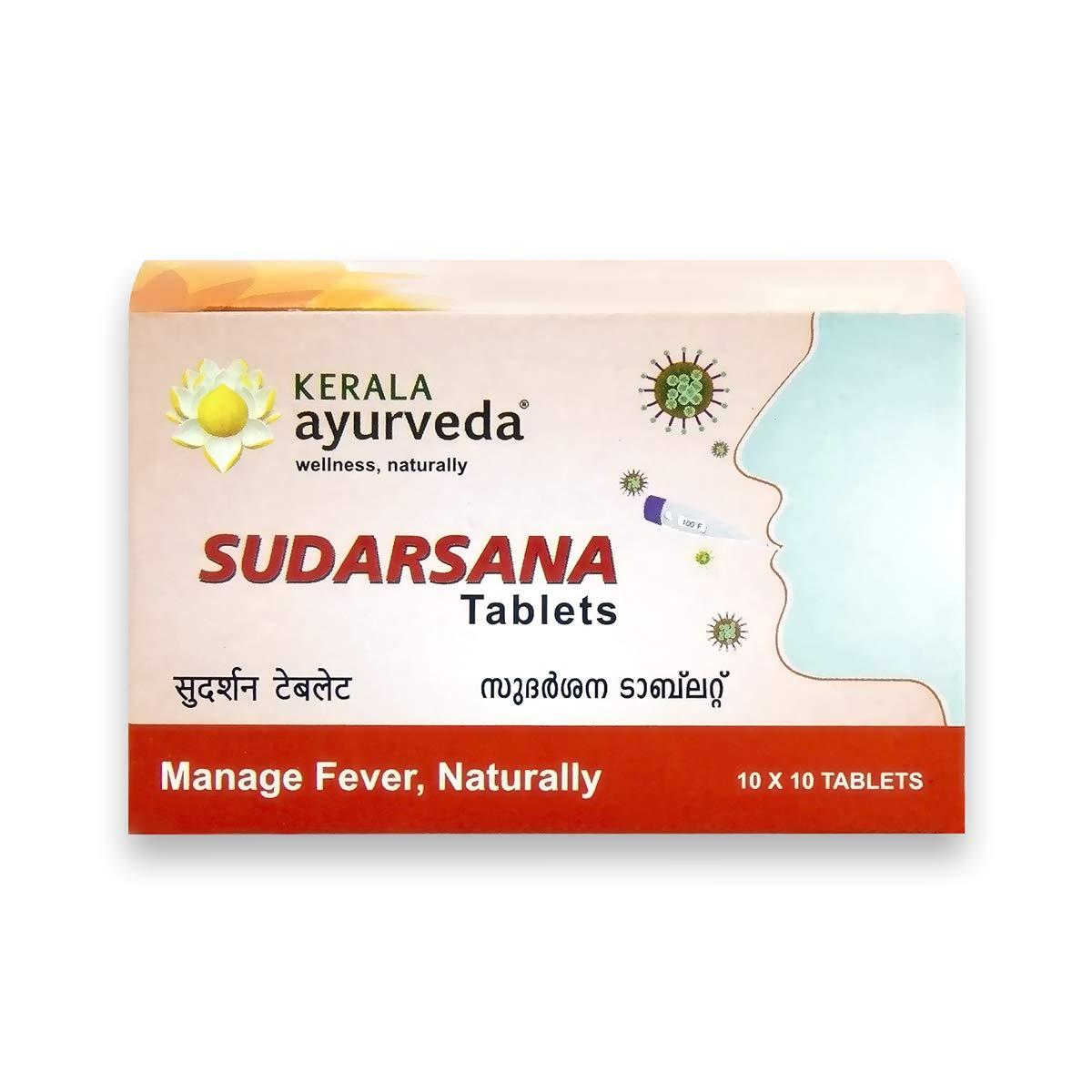 Kerala Ayurveda Sudarsana Tablet - 100 Tablets