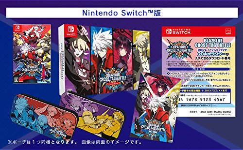 blazblue cross tag battle deluxe edition download