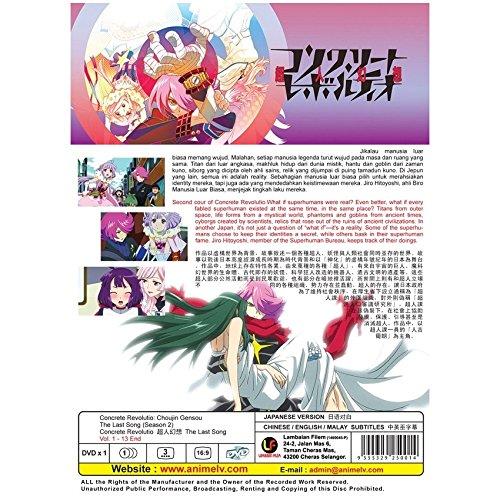 Concrete Revolutio: Choujin Gensou - The Last Song Season 2 (TV 1 - 13 End) (DVD, Region All) English Subtitles