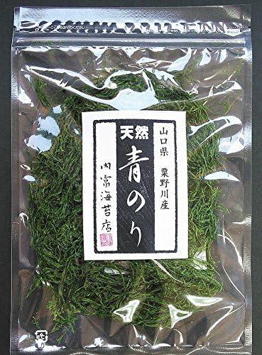 内富海苔店『粟野川産 天然青のり』