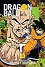 Dragon Ball Full Color Saiyan Arc, Vol. 2: Saiyan Arc