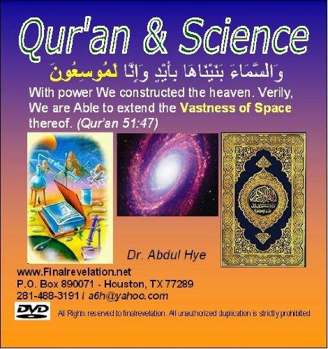 Quran & Science / Amazon Instant Video