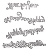 Whitelotous Cutting Dies Cut Dies Stencil Metal Template Mould for DIY Scrapbook Album Paper Card (4 pcs Greetings)