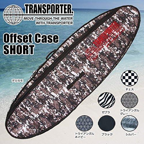 TRANSPORTER OFFSET CASE SHORT 5'8 オフセットケース 178cm×55cm(外寸) サーフボードケース