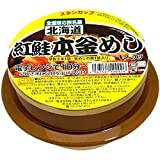 G7 Japan food service nationwide name Sen pottery this kettle rice sockeye one meal