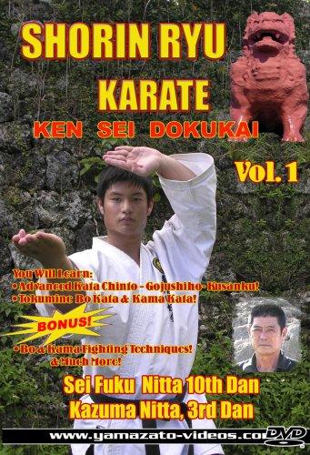 - Shorin Ryu Karate Ken Sei Dokukai Vol 1