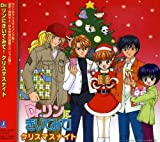 Dr Rin Ni Kiitemite: Christmas Album by Japanimation (2001-10-30)