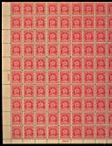 Battle of Fallen Timbers Sheet of 100 - Two Cent Stamps Scott 680