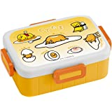 Gudetama Bento Box 4-point Lock Lunch Box 650ml