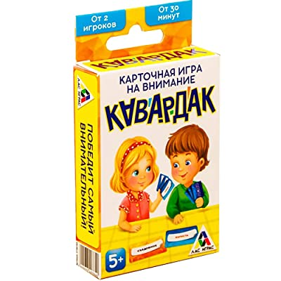 Russian Family Board Game Kavardak Flashcards for Russian Speakers Learning Educational Flash Cards: Toys & Games