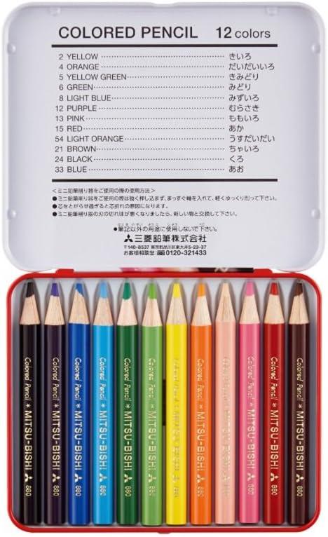 mini colored pencils 880 12 colors K880M12CP Mitsubishi Pencil Co. Ltd