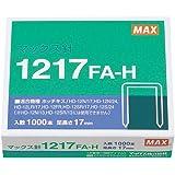 マックス ホッチキス針 卓上タイプ向け 12号 1217FA-H