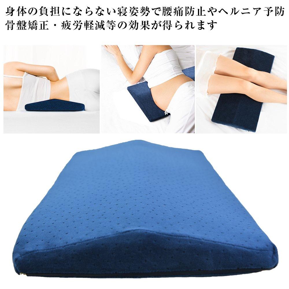ヘルニア予防になる腰枕