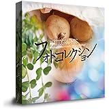 商用OK!フォトコレクション(単品で買うと9480円のお買い得写真素材集1667枚)