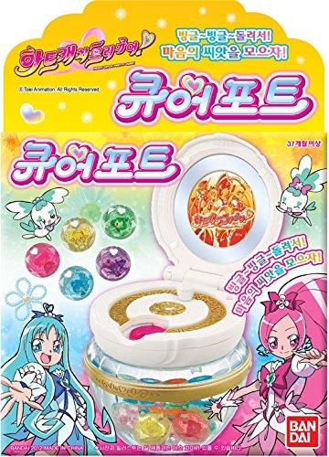 Heart Catch Precure Kokoro Pot Pretty Cure Costume Cosplay Bandai Korea New by Bandai Korea