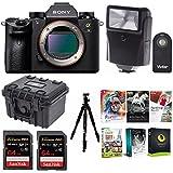 Sony a9 Full Frame Mirrorless ILC Camera (ILCE9/B), 2 64GB 95MB/s + Waterproof Case + 62-Inch Tripod Bundle