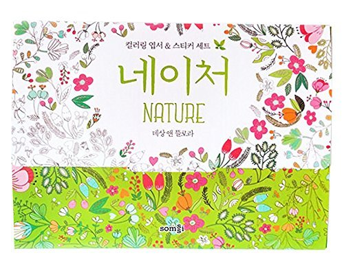 Nature Illustrated By Dessain Tolra Anti Stress Adult Coloring Book Kits DIY Stationery Cards Set With 20 Postcards Envelopes