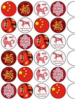 Chinese New Year 2018 Cake Toppers   PRE CUT   Year of the Dog