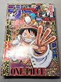 Weekly magazine [Shonen JUMP] / 2013 No. 49 to 52 / comic (Japan Edition)