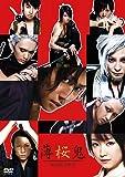薄桜鬼 新選組炎舞録 [DVD]