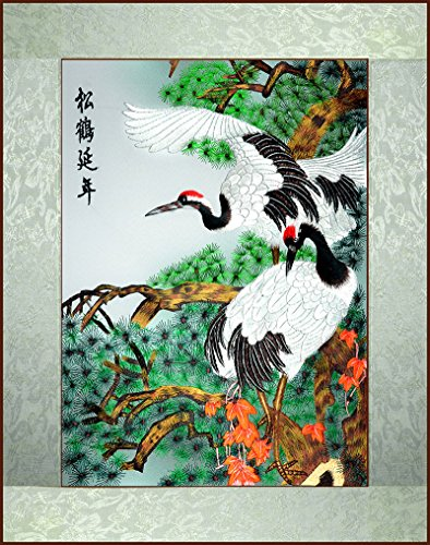 Grace Art, Large Asian Silk Embroidery Art Wall Hanging, Cranes