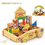 アンパンマン 積み木押し車 木のおもちゃ セット 知育玩具 パズル 積み木 組み立