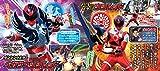 Uchu Sentai Kyuranger Secret Encyclopedia