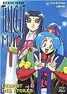 Tenchi Muyo, tome 8 par Okuda