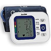 Tensiómetro de Brazo Digital Recargable USB, Monitor Eléctrico de Presión Arterial Medición Automática de la Presión Arterial y Latido Cardíaco para Dos Registros de Salud del Usuario, Memoria 2 x 99