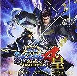 SENGOKU BASARA 4 SUMERAGI ORIGINAL SOUNDTRACK by Game Music (2015-07-29)