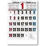 新日本カレンダー 2018年 ジャンボ3色文字 カレンダー 壁かけ NK191