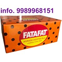 Pamul Fatafat Ayurvedic Digestive Pills (60Pouches X 12Gram)