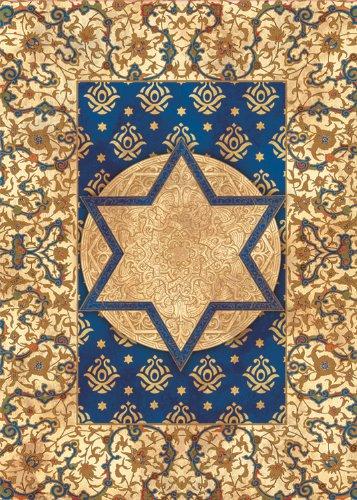 Gold Star Boxed Hanukkah ()
