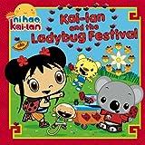 Kai-Lan and the Ladybug Festival, , 1442401761