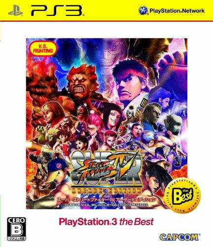 Super Street Fighter IV: Arcade Edition (PlayStation3 the Best) [Japan Import]