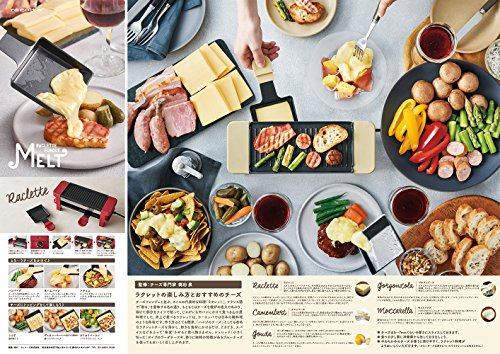 recolte''Raclette & Fondue Maker Melt'' (Beige) RRF-1(BE)【Japan Domestic Genuine Products】【Ships from Japan】 by Recolte (Image #9)