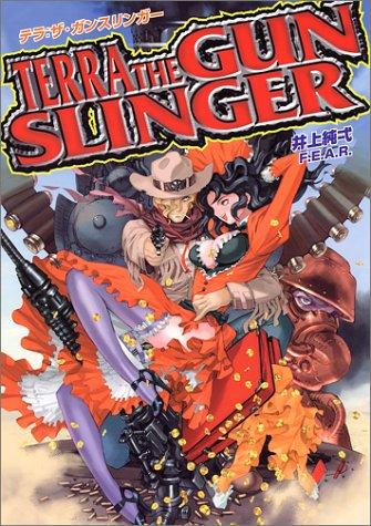 Terra: The Gunslinger (Login Table Talk RPG series)