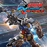 Mobile Suit Gundam: Extreme Vs-Force Bundle - PS Vita [Digital Code]