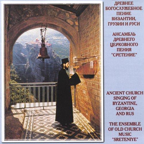 Medieval Church Choir Music of...